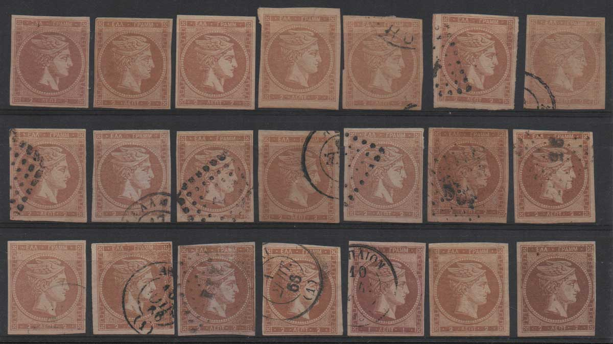 Lot 7 - GREECE-  LARGE HERMES HEAD large hermes head -  Athens Auctions Mail Auction #51 General Stamp Sale