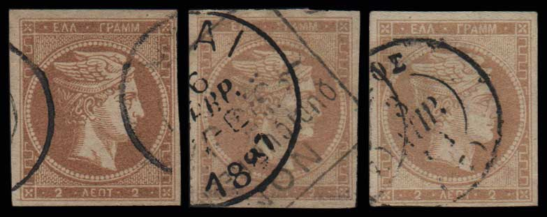 Lot 134 - -  LARGE HERMES HEAD 1862/67 consecutive athens printings -  Athens Auctions Public Auction 69 General Stamp Sale