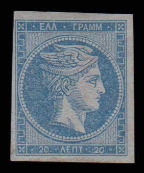 Lot 152 - -  LARGE HERMES HEAD 1862/67 consecutive athens printings -  Athens Auctions Public Auction 89 General Stamp Sale