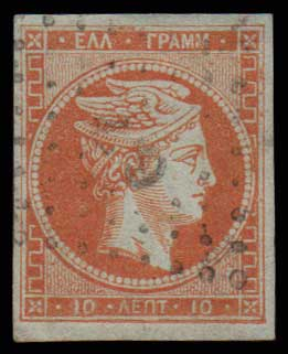 Lot 212 - -  LARGE HERMES HEAD 1867/1869 cleaned plates. -  Athens Auctions Public Auction 69 General Stamp Sale