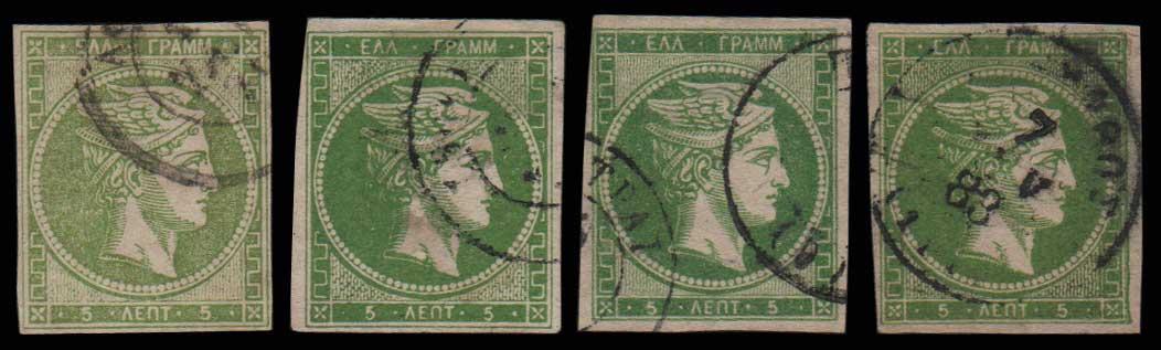 Lot 320 - GREECE-  LARGE HERMES HEAD 1875/80 cream paper -  Athens Auctions Public Auction 64 General Stamp Sale