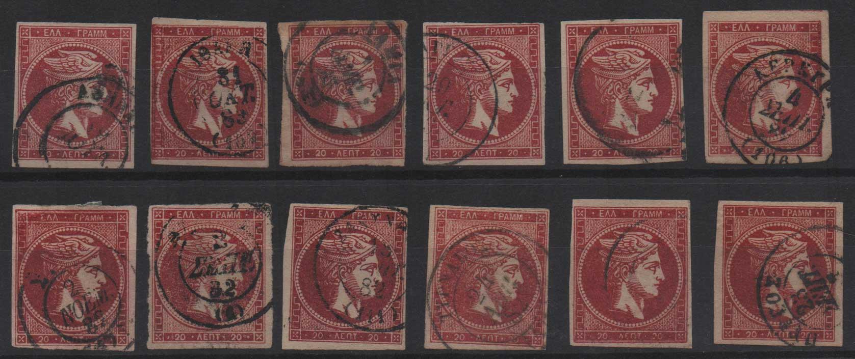 Lot 19 - -  LARGE HERMES HEAD large hermes head -  Athens Auctions Public Auction 70 General Stamp Sale