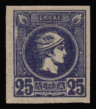 Lot 452 - GREECE-  SMALL HERMES HEAD ATHENSPRINTING - 1st PERIOD -  Athens Auctions Public Auction 63 General Stamp Sale