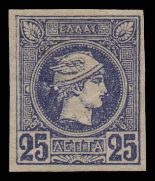 Lot 377 - GREECE-  SMALL HERMES HEAD ATHENSPRINTING - 1st PERIOD -  Athens Auctions Mail Auction #51 General Stamp Sale