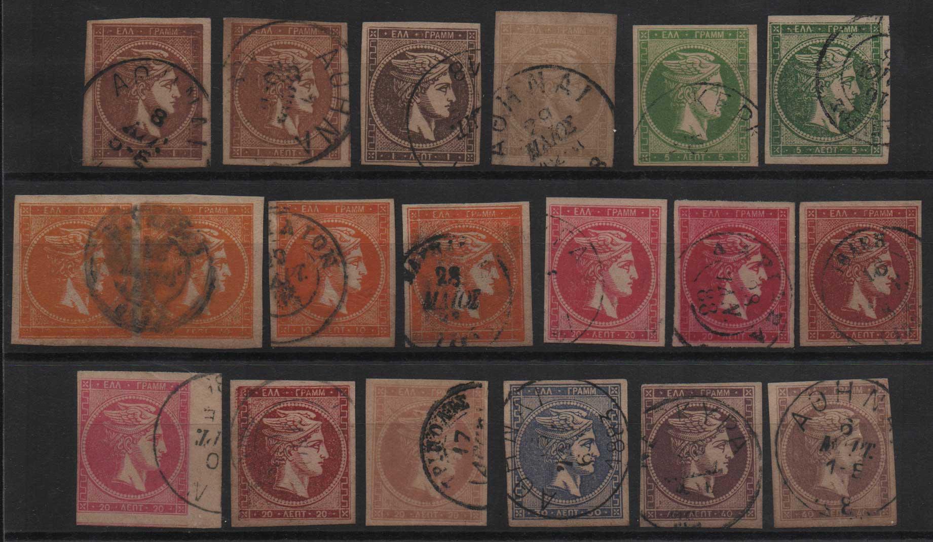 Lot 22 - -  LARGE HERMES HEAD large hermes head -  Athens Auctions Public Auction 69 General Stamp Sale