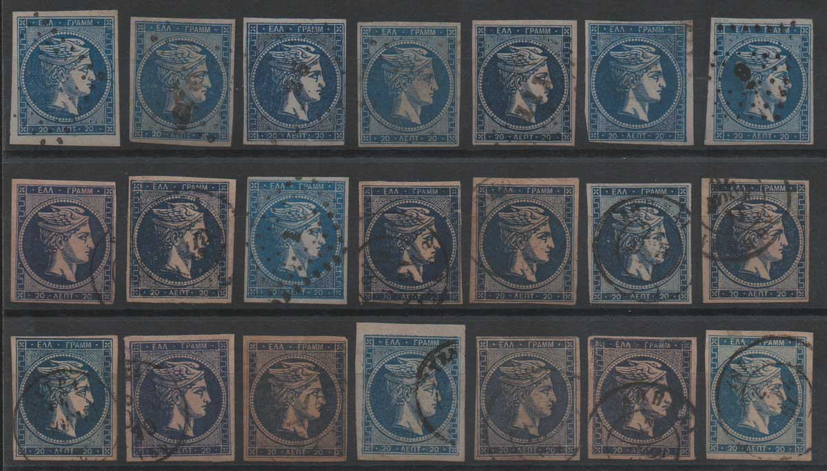 Lot 8 - GREECE-  LARGE HERMES HEAD large hermes head -  Athens Auctions Mail Auction #51 General Stamp Sale