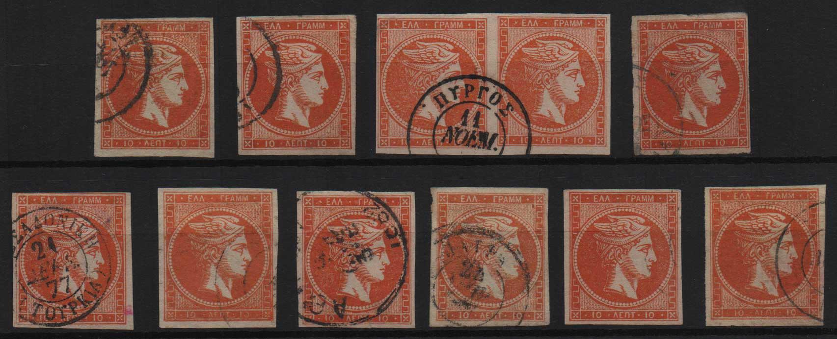 Lot 15 - -  LARGE HERMES HEAD large hermes head -  Athens Auctions Public Auction 69 General Stamp Sale