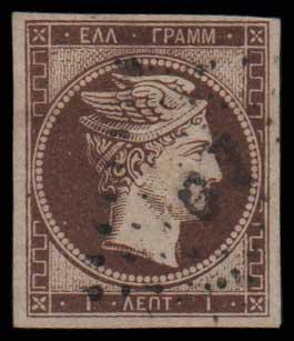 Lot 47 - GREECE-  LARGE HERMES HEAD 1861 paris print -  Athens Auctions Public Auction 63 General Stamp Sale