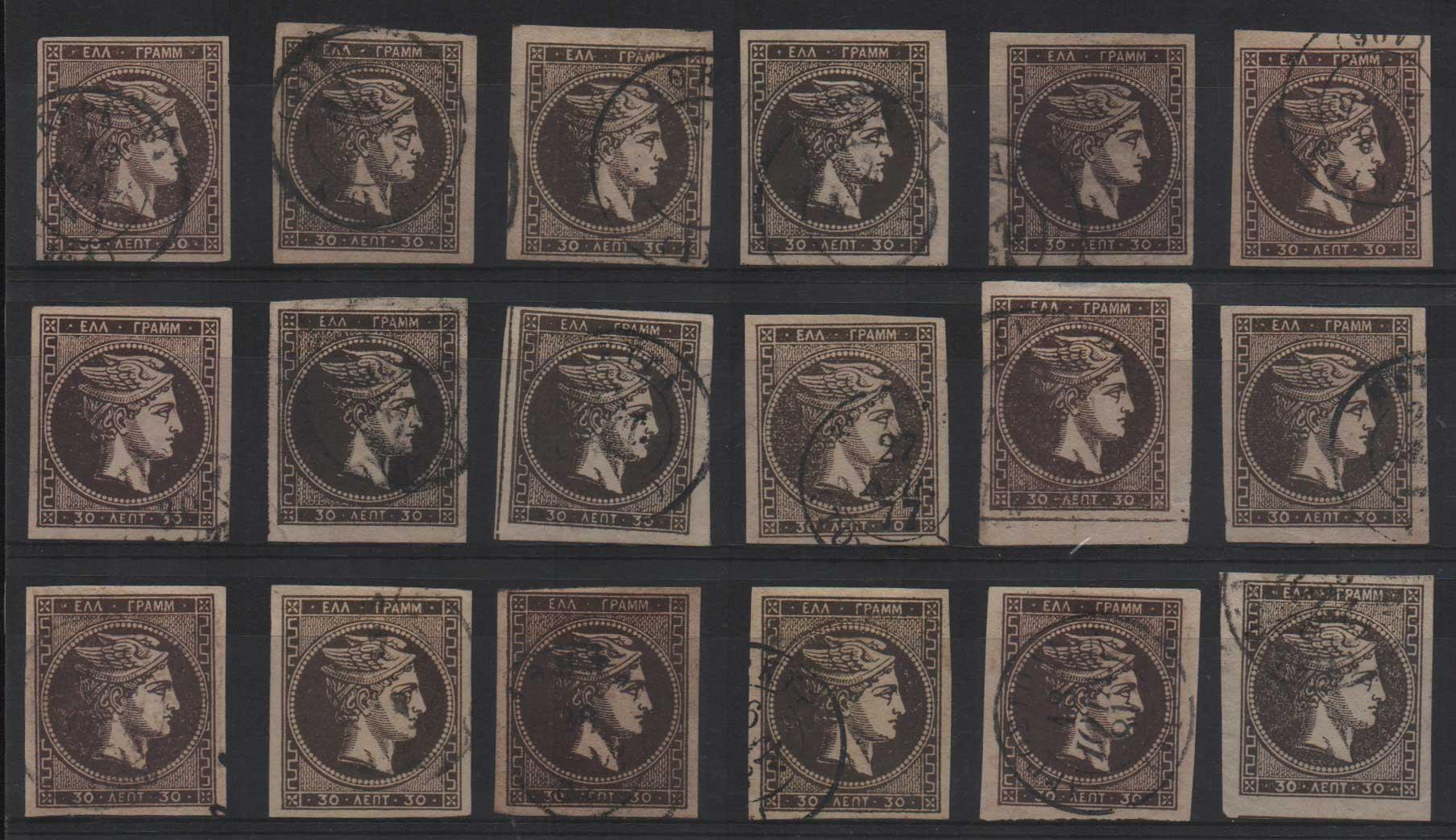 Lot 15 - -  LARGE HERMES HEAD large hermes head -  Athens Auctions Public Auction 70 General Stamp Sale