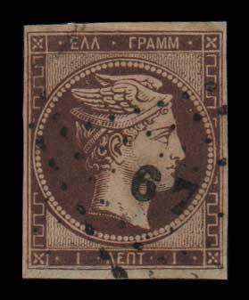 Lot 52 - -  LARGE HERMES HEAD 1861 paris print -  Athens Auctions Public Auction 92 General Stamp Sale