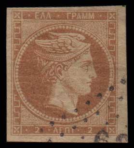 Lot 54 - -  LARGE HERMES HEAD 1861 paris print -  Athens Auctions Public Auction 69 General Stamp Sale