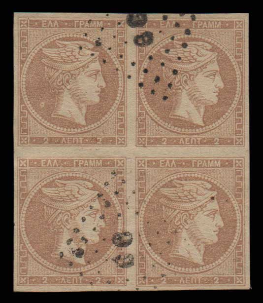 Lot 128 - -  LARGE HERMES HEAD 1862/67 consecutive athens printings -  Athens Auctions Public Auction 83 General Stamp Sale