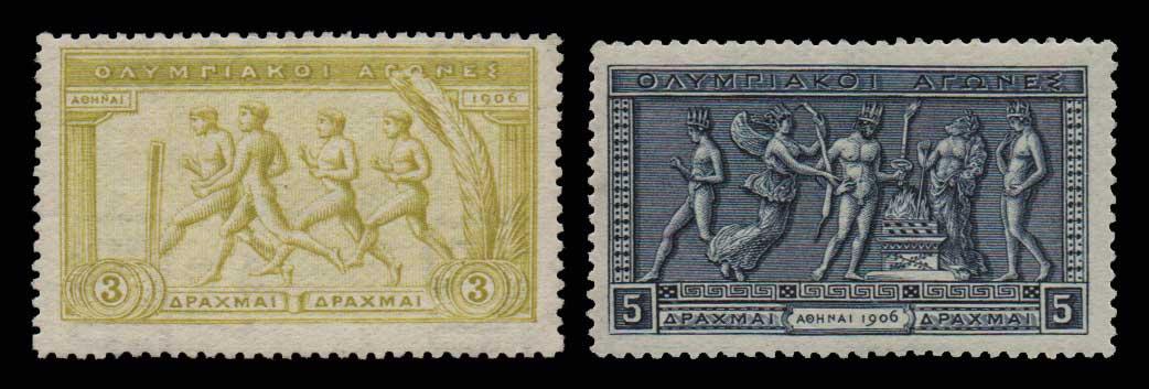 Lot 550 - -  1906 SECOND OLYMPIC GAMES 1906 second olympic games -  Athens Auctions Public Auction 92 General Stamp Sale