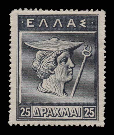 Lot 612 - -  1911 - 1923 ENGRAVED & LITHOGRAPHIC ISSUES -  Athens Auctions Public Auction 85 General Stamp Sale
