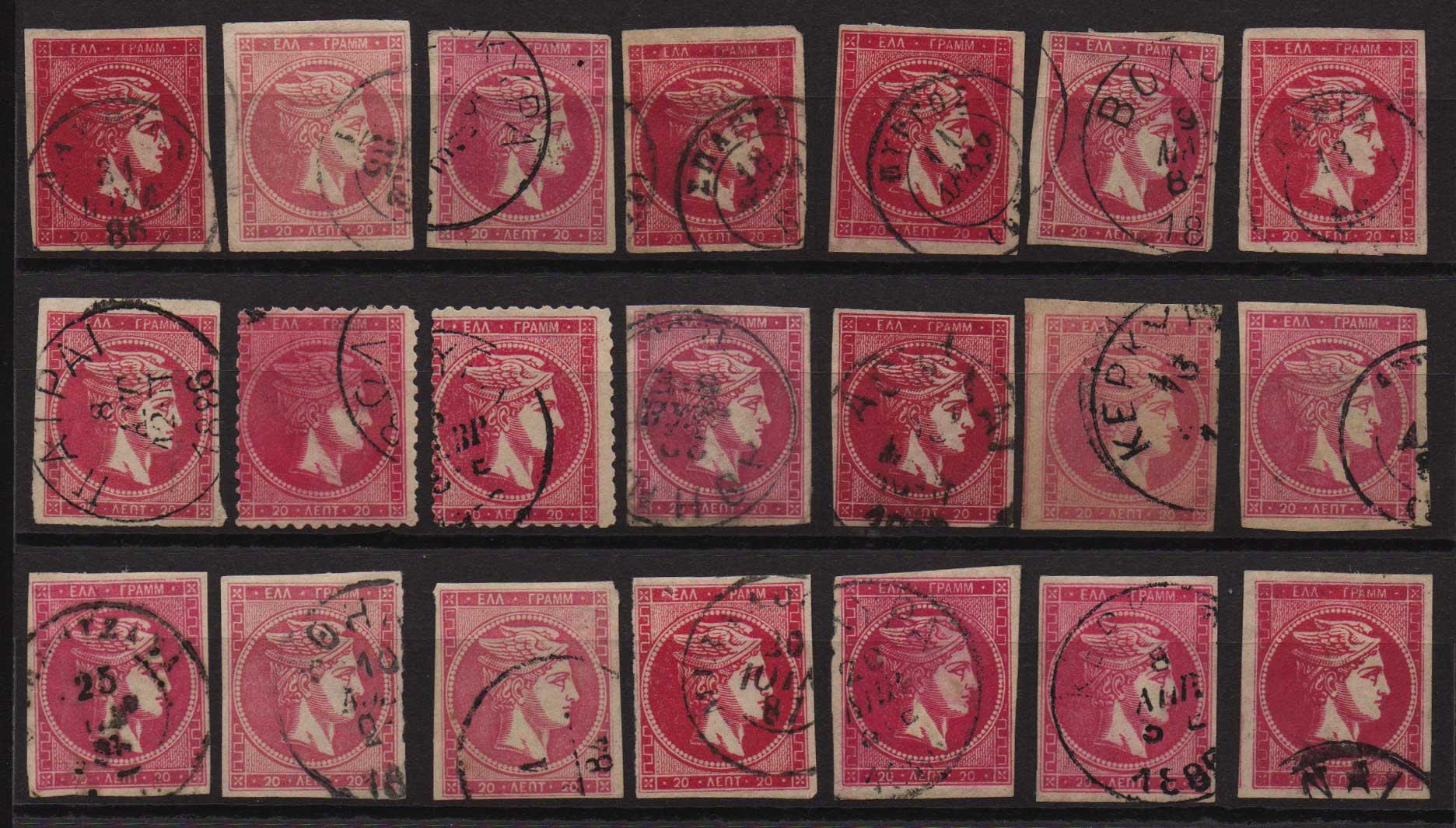 Lot 21 - -  LARGE HERMES HEAD large hermes head -  Athens Auctions Public Auction 69 General Stamp Sale