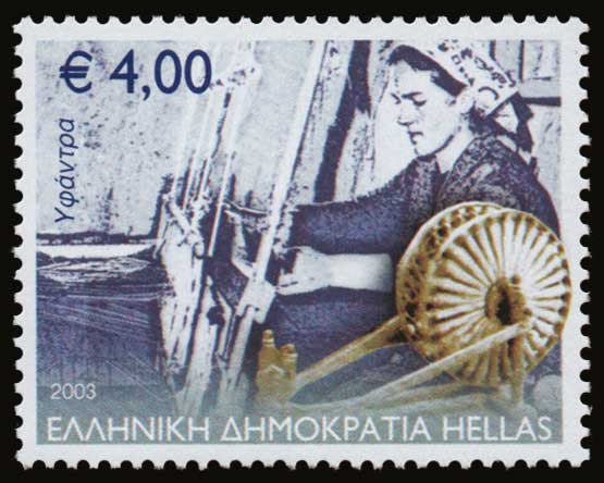 Lot 875 - GREECE- 1945-2013 1945-2013 -  Athens Auctions Public Auction 55 General Stamp Sale