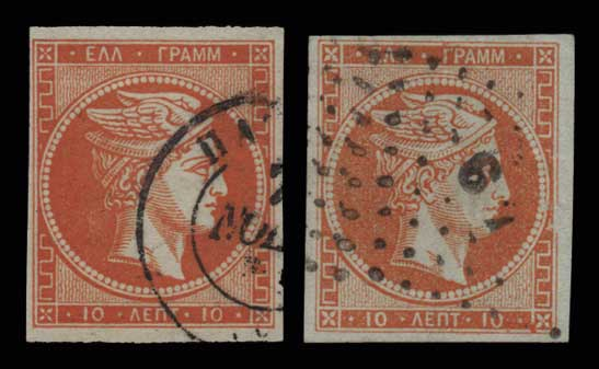 Lot 179 - -  LARGE HERMES HEAD 1867/1869 cleaned plates. -  Athens Auctions Public Auction 70 General Stamp Sale