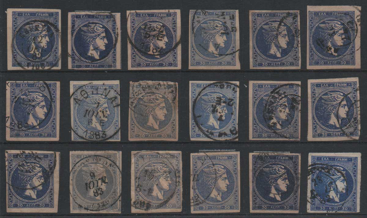 Lot 20 - GREECE-  LARGE HERMES HEAD large hermes head -  Athens Auctions Public Auction 55 General Stamp Sale