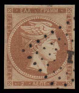 Lot 43 - -  LARGE HERMES HEAD 1861 paris print -  Athens Auctions Public Auction 71 General Stamp Sale