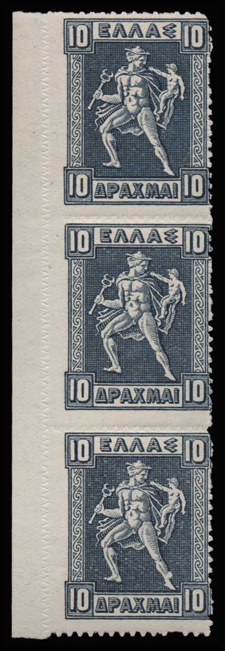 Lot 628 - GREECE-  1911 - 1923 ENGRAVED & LITHOGRAPHIC ISSUES -  Athens Auctions Public Auction 55 General Stamp Sale