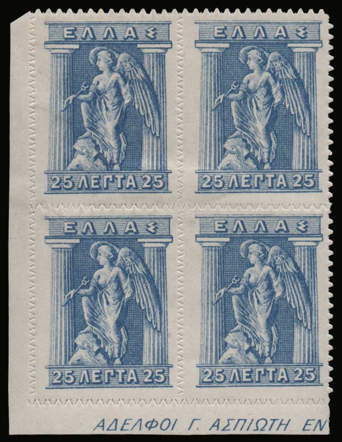 Lot 626 - GREECE-  1911 - 1923 ENGRAVED & LITHOGRAPHIC ISSUES -  Athens Auctions Public Auction 55 General Stamp Sale
