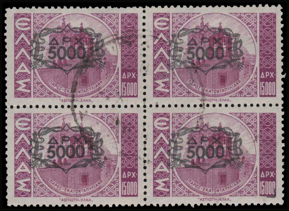 Lot 795 - GREECE- 1945-2013 1945-2013 -  Athens Auctions Public Auction 55 General Stamp Sale