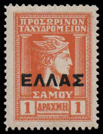 Lot 1281 - GREECE-  SAMOS ISLAND Samos Island -  Athens Auctions Public Auction 63 General Stamp Sale