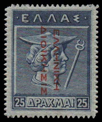 Lot 692 - GREECE-  1911 - 1923 ΕΛΛΗΝΙΚΗΔΙΟΙΚΗΣΙΣ -  Athens Auctions Public Auction 55 General Stamp Sale