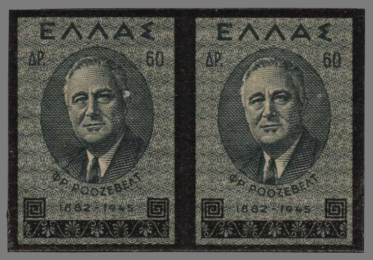 Lot 723 - GREECE- 1945-2013 1945-2013 -  Athens Auctions Public Auction 64 General Stamp Sale