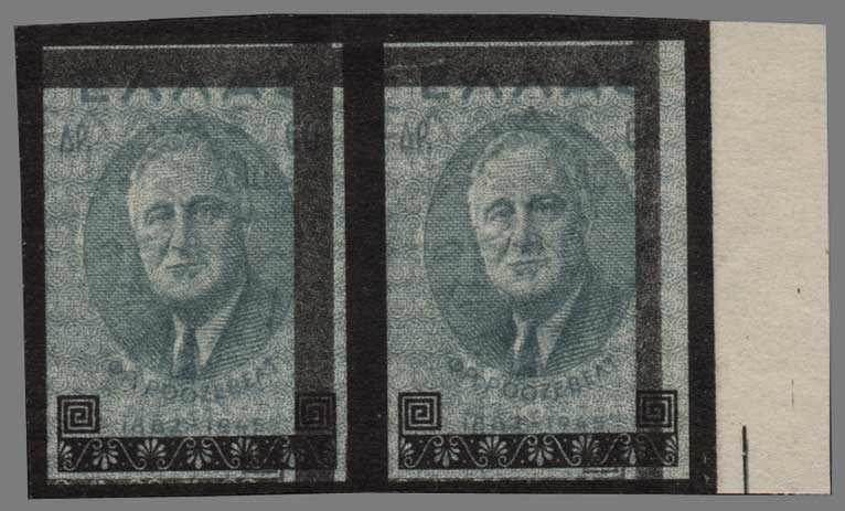 Lot 788 - GREECE- 1945-2013 1945-2013 -  Athens Auctions Public Auction 55 General Stamp Sale