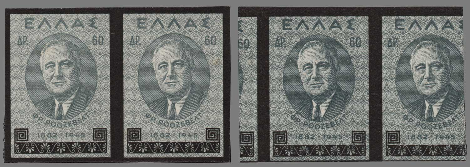Lot 786 - GREECE- 1945-2013 1945-2013 -  Athens Auctions Public Auction 55 General Stamp Sale