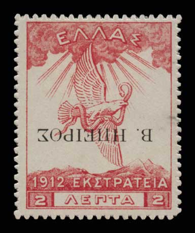 Lot 1244 - GREECE-  EPIRUS Epirus -  Athens Auctions Mail Auction #51 General Stamp Sale