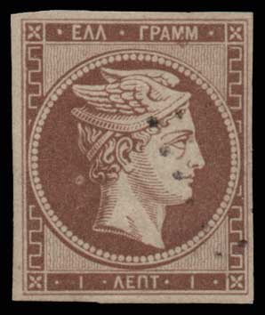 Lot 116 - -  LARGE HERMES HEAD 1862/67 consecutive athens printings -  Athens Auctions Public Auction 69 General Stamp Sale