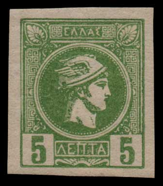 Lot 369 - GREECE-  SMALL HERMES HEAD ATHENSPRINTING - 1st PERIOD -  Athens Auctions Mail Auction #51 General Stamp Sale