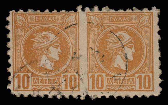 Lot 500 - GREECE-  SMALL HERMES HEAD ATHENSPRINTING - 3rd PERIOD -  Athens Auctions Public Auction 63 General Stamp Sale