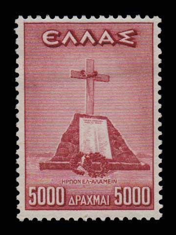 Lot 746 - - 1945-2013 1945-2013 -  Athens Auctions Public Auction 75 General Stamp Sale