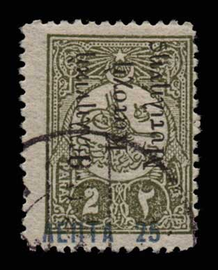 Lot 1305 - GREECE-  MYTILENE ISLAND Mytilene Island -  Athens Auctions Public Auction 63 General Stamp Sale