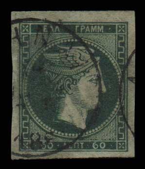 Lot 249 - -  LARGE HERMES HEAD 1876 paris printing -  Athens Auctions Public Auction 89 General Stamp Sale