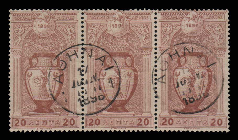 Lot 384 - -  1896 FIRST OLYMPIC GAMES 1896 first olympic games -  Athens Auctions Public Auction 89 General Stamp Sale
