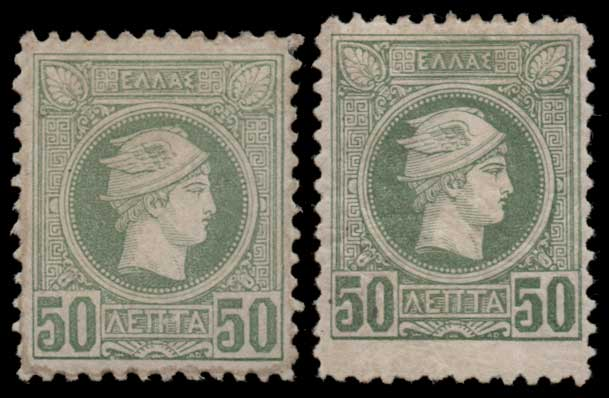 Lot 364 - GREECE-  SMALL HERMES HEAD Belgian print -  Athens Auctions Mail Auction #51 General Stamp Sale