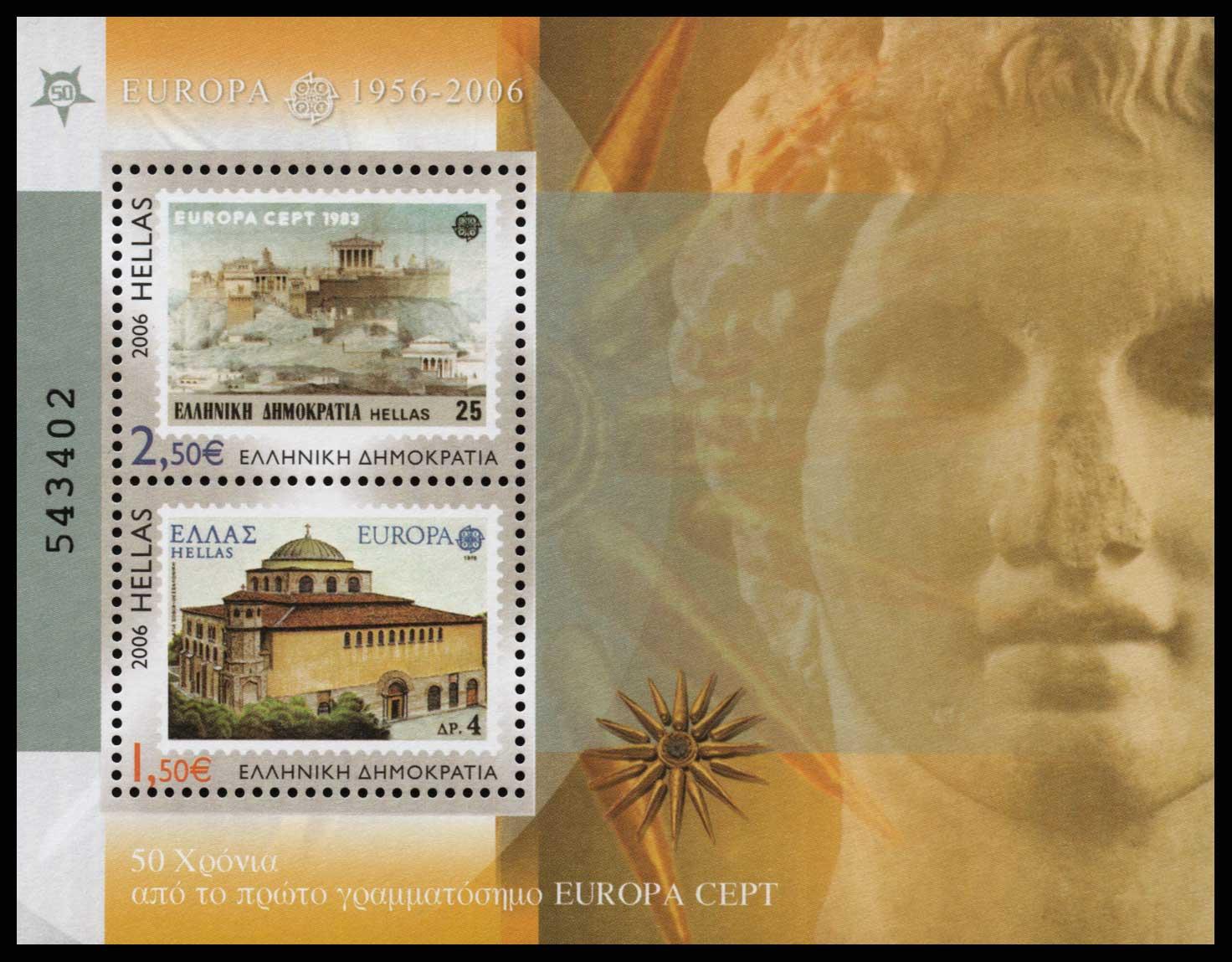 Lot 927 - GREECE- 1945-2013 1945-2013 -  Athens Auctions Public Auction 55 General Stamp Sale