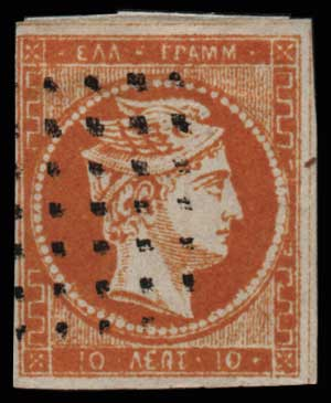 Lot 43 - - FORGERY forgery -  Athens Auctions Public Auction 74 General Stamp Sale