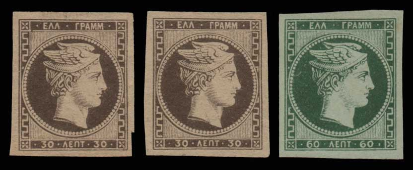Lot 18 - - FORGERY forgery -  Athens Auctions Public Auction 83 General Stamp Sale