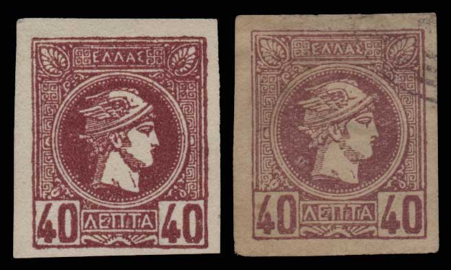 Lot 298 - small hermes head small hermes head -  Athens Auctions Public Auction 72 General Stamp Sale