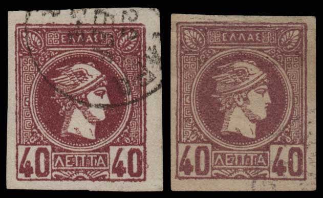 Lot 403 - -  SMALL HERMES HEAD small hermes head -  Athens Auctions Public Auction 75 General Stamp Sale