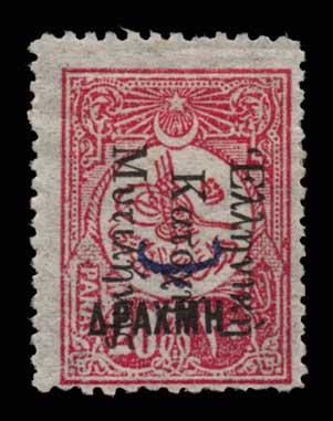 Lot 1306 - GREECE-  MYTILENE ISLAND Mytilene Island -  Athens Auctions Public Auction 63 General Stamp Sale