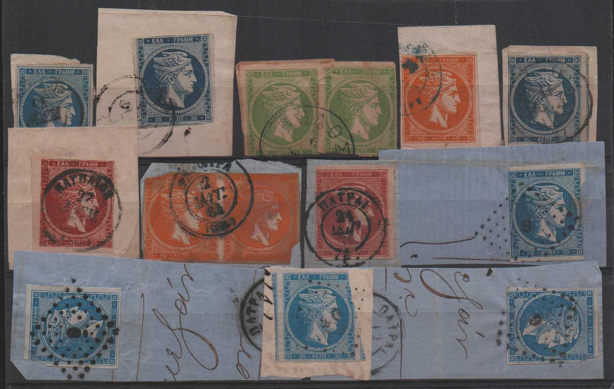 Lot 5 - GREECE-  LARGE HERMES HEAD large hermes head -  Athens Auctions Mail Auction #51 General Stamp Sale
