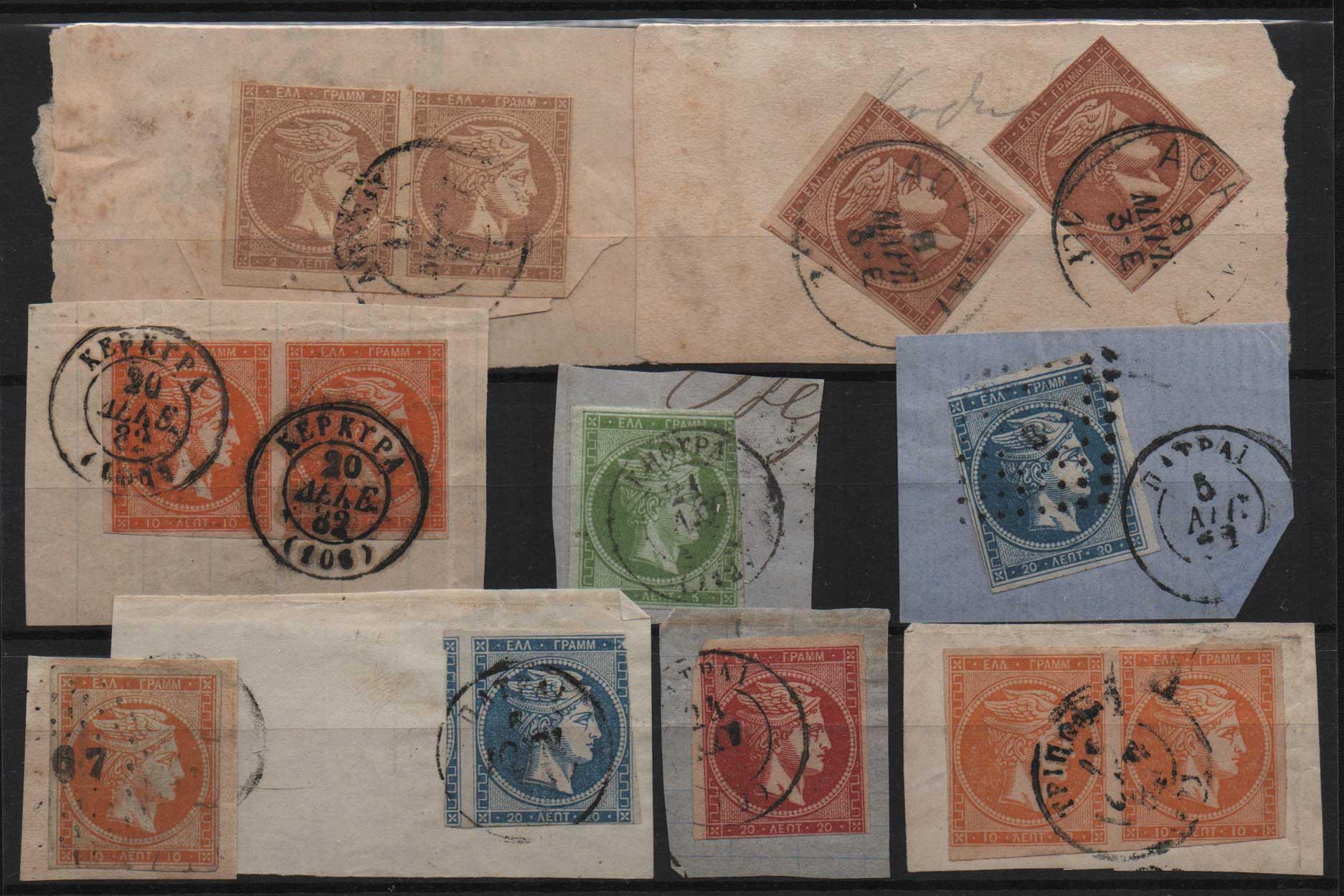 Lot 22 - large hermes head large hermes head -  Athens Auctions Public Auction 72 General Stamp Sale