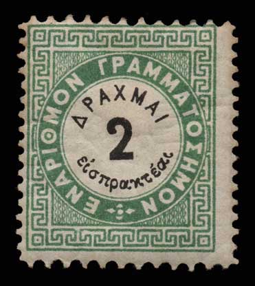 Lot 919 - -  POSTAGE DUE STAMPS Postage due stamps -  Athens Auctions Public Auction 71 General Stamp Sale