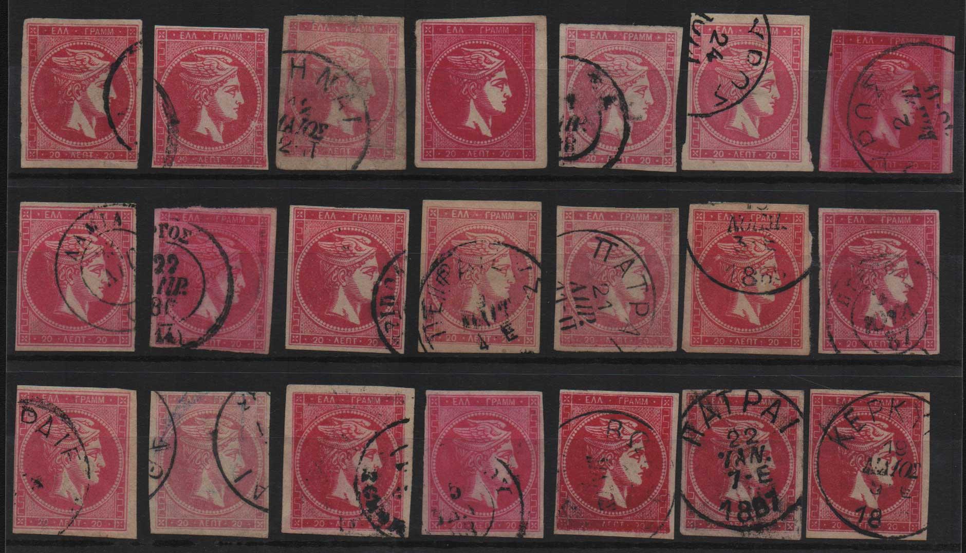 Lot 18 - -  LARGE HERMES HEAD large hermes head -  Athens Auctions Public Auction 70 General Stamp Sale